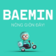 Baemin food delivery startup
