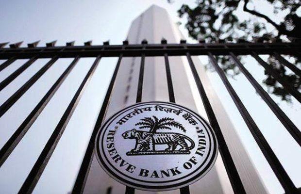 RBI unveils Rs 1L-crore