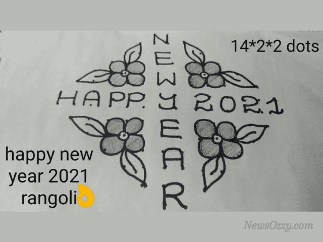 2021 new year chukkala muggulu design