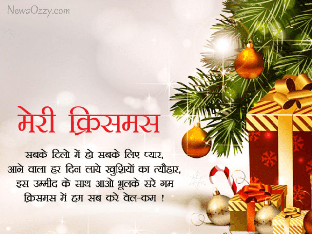 Happy Xmas WhatsApp status Shayari in Hindi