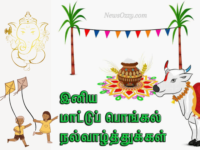 Happy mattu Pongal status wishes in tamil