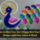 Rangoli designs for happy new year 2021