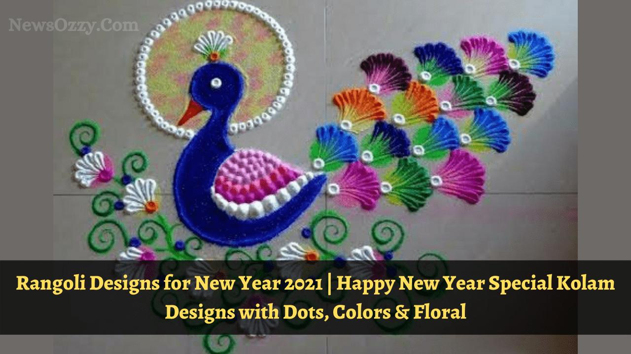 Rangoli designs for happy new year 2021
