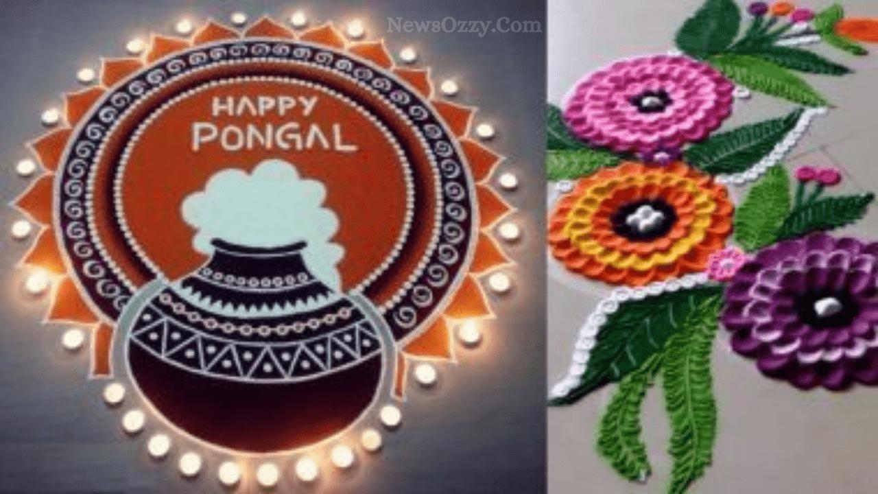 Makar Sankranti Rangoli Designs