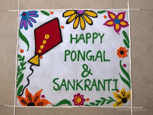 happy Pongal and Sankranti Rangoli pictures with colors