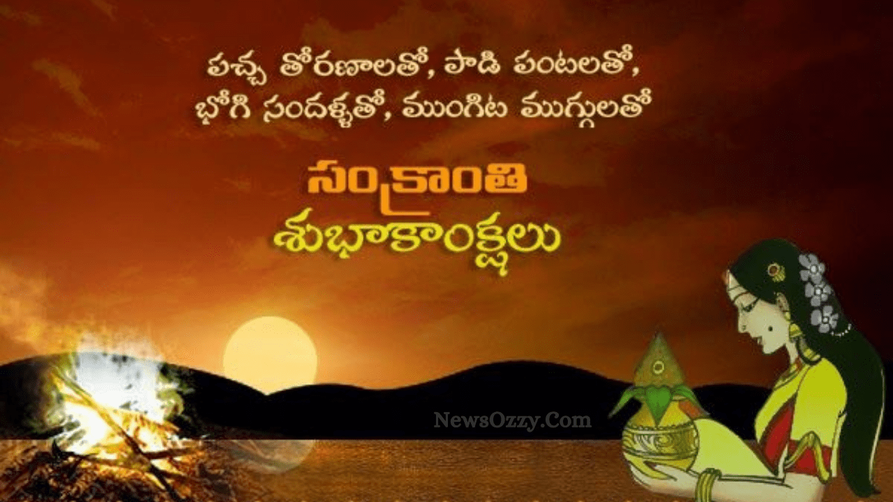 sankranthi subhakankshalu 2021 images with greetings