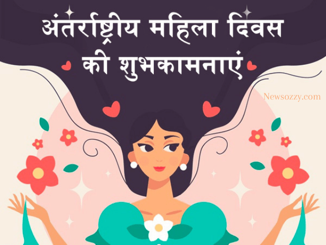 happy international womens day 2021 wishes image in hindi