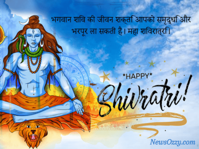 hindi wishes pics on maha sivratri festival