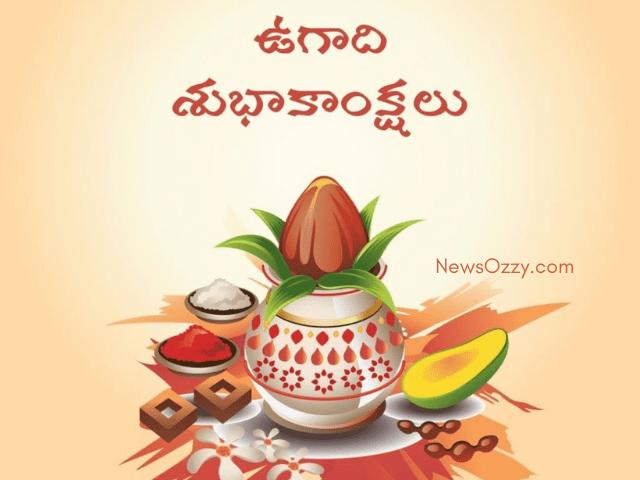 Telugu ugadi festival wishes images