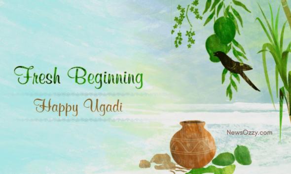 Ugadi Festival status videos, Quotes, Wallpapers HD, Gifs, Rangoli Patterns