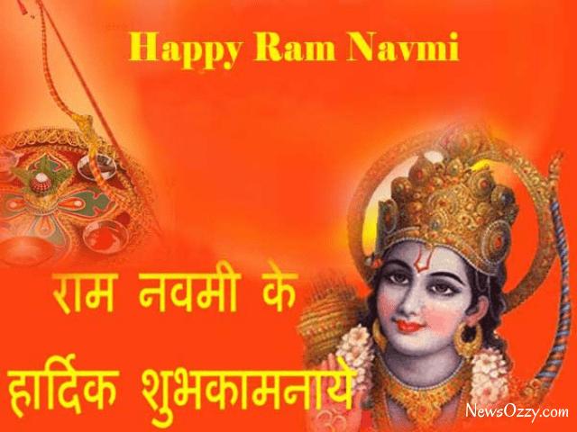 happy Ramanavami wishes image hd