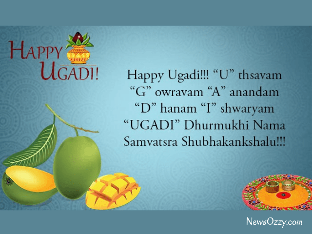 happy Ugadi quotes with images in English