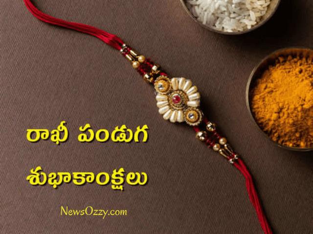 download raksha bandhan pics