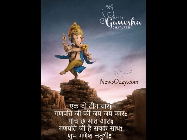 happy ganesh mahotsav hindi wishes image